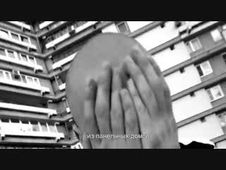 Хаски - Панелька