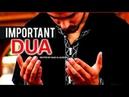 Этот Дуа поможет вам после вашей СМЕРТИ Очень важная молитва Слушайте каждый День