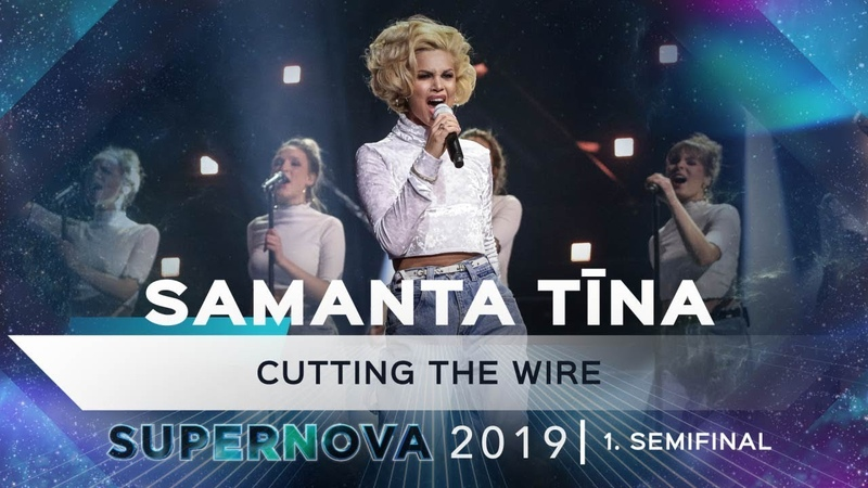 Samanta Tīna Cutting the wire