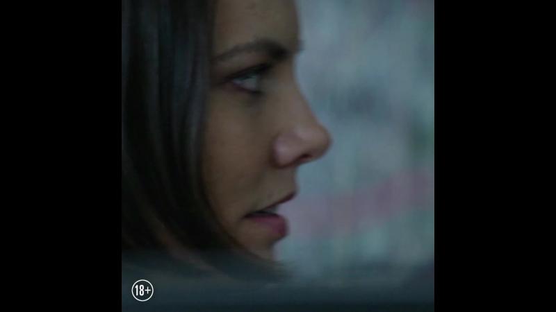 22 мили II ролик Лорен Кохен II в кино с 23 августа