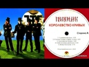 Пикник – Королевство Кривых (Vinyl, LP, Album, Reissue) 2013.