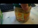 Купили белую фасоль в томатном соусе фирма Жарвис