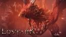 Lost Ark Hellgaia Guardian Raid Tier 2-3 355~370iLvl PUG Summoner Gameplay