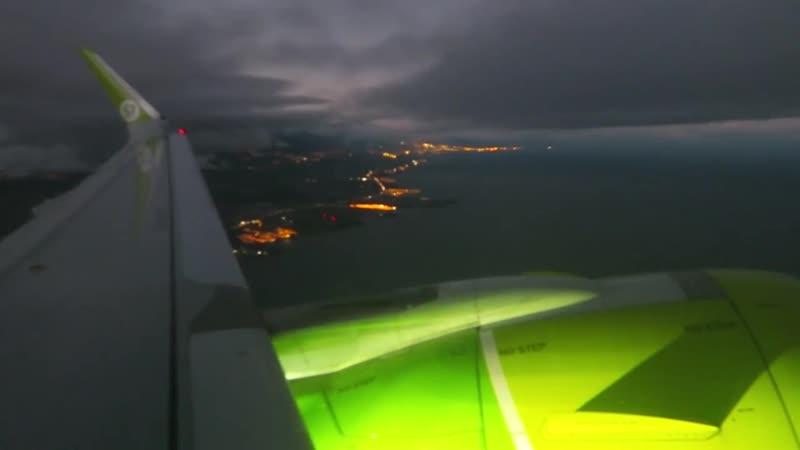 S7 Airlines Airbus A320neo - Тенерифе - Москва