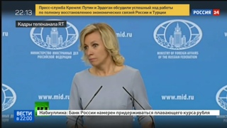 Новости на Россия 24 • Захарова пристыдила журналиста за отказ ехать в Чечню