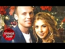 Видели видео Жена известного футболиста застукала мужа в бане с любовницей. Прямой эфир от 21.09.18
