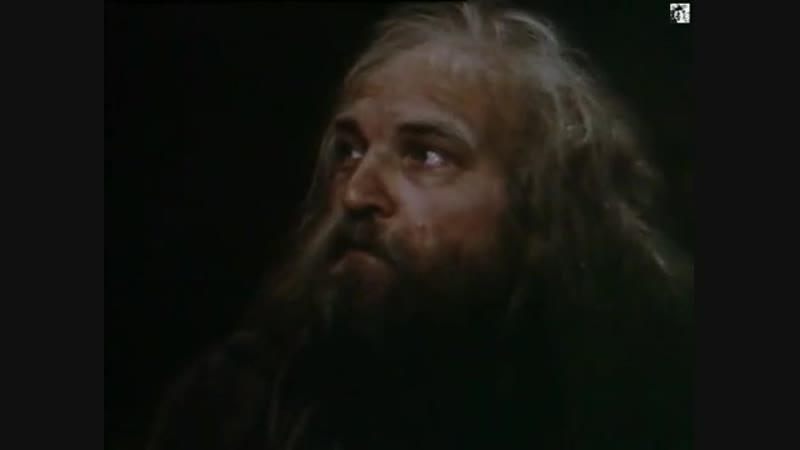 из к/ф Узник замка Иф ( 1988 реж. Георгий Юнгвальд-Хилькевич )- Аббат Фариа и Эдмон Дантес