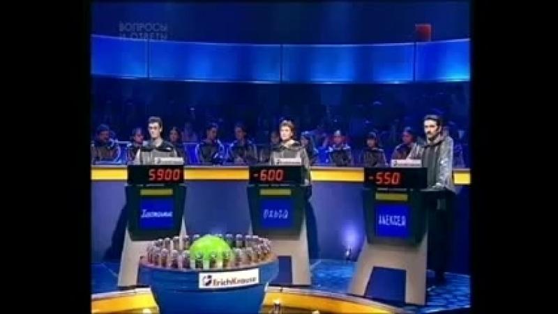 Своя игра (НТВ, 26.06.2004)