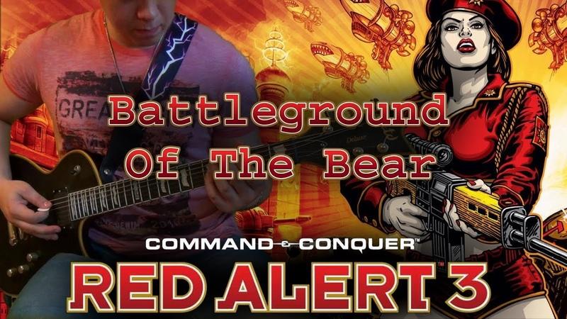 Battleground of the Bear (Red Alert 3 OST) Guitar Cover