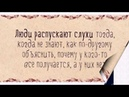 Еврейский (и не только) юмор. Маразмы и приколы, ч. 22я