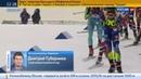 Новости на Россия 24 • Российские биатлонисты установили антирекорд на чемп