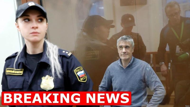 ИнвестГУЛАГ Форум в Сочи и задержание Майкла Калви Что мешает росту экономики Дмитрий Потапенко