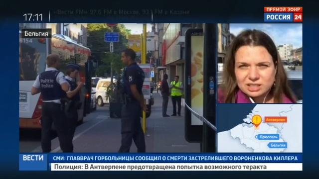 Новости на Россия 24 • После неудавшегося теракта в Антверпене повысили меры безопасности