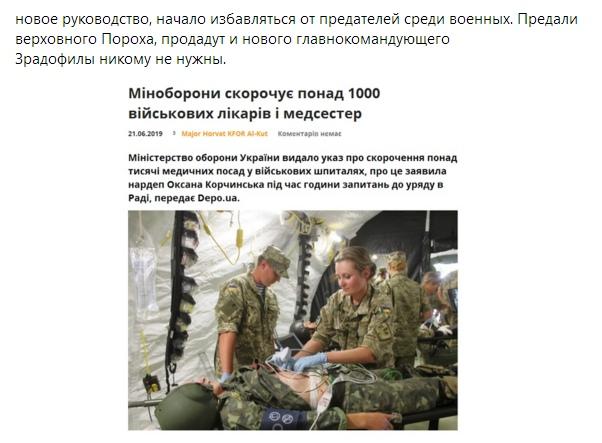 Воїн 24-ї ОМБр підірвався на вибуховому пристрої і загинув у районі Оленівки - Цензор.НЕТ 1104