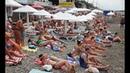 🔴🔴ВЗЯЛ И ПОЕХАЛ.Адлер пляж Огонек.Погода 26.Туристы на пляже уже купаются.Отели у моря в Адлере