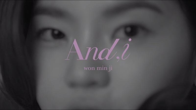 WON MIN JI - And,i FILM