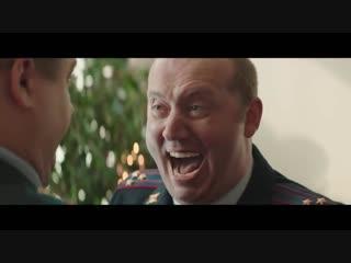 Новогодний беспредел! Второй трейлер Полицейского с рублёвки в кино