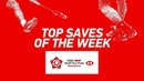 Top Saves of the Week | HSBC BWF World Tour Finals 2018 | BWF 2018