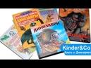 Обзор книг о динозаврах. Рубрика видео книга о динозаврах.