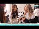 РУС. САБ MOMOLAND - FANWISH at KWAVE UOOSEE Part 4