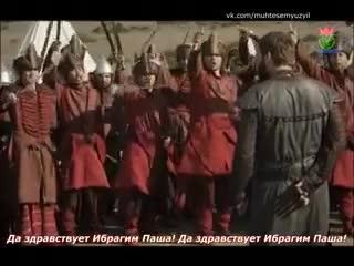 Muhteşem Yüzyıl - 67 серия 2 анонс