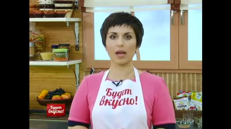 Будет вкусно 11 06 2014 Курица с нутом Салат с кешью и клубникой GuberniaTV