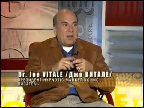 Жизнь без ограничений Джо Витале