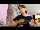 Егор Натс - Хочу к тебе (cover by Вредная Сосиска)