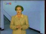 Анонсы (РТР, 3.03.1999)