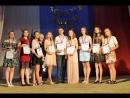 Вручение медалей Золотая молодежь
