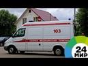 Под Саратовом в аварии с автобусом травмы получили пять человек МИР 24