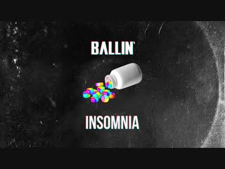 Insomnia | Eldzhey Deep House Type beat [prod. by BALLIN']