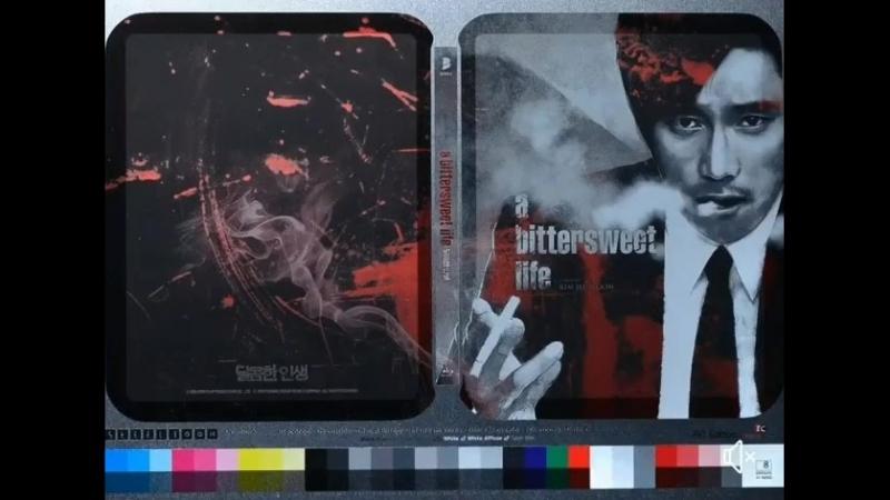 A Bittersweet Life - BudBlu Steelbook tinproof (Outer Inner)