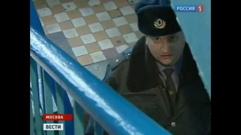 В Москве расчленили троих кавказцев. Самосуд - норма!