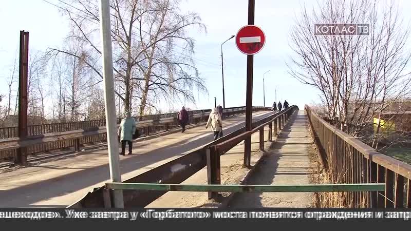 Горбатый мост закроют для пешеходов с 15 ноября