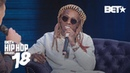 Lil Wayne on Releasing Tha Carter V Pt 1 CRWN BET Hip Hop Awards 2018
