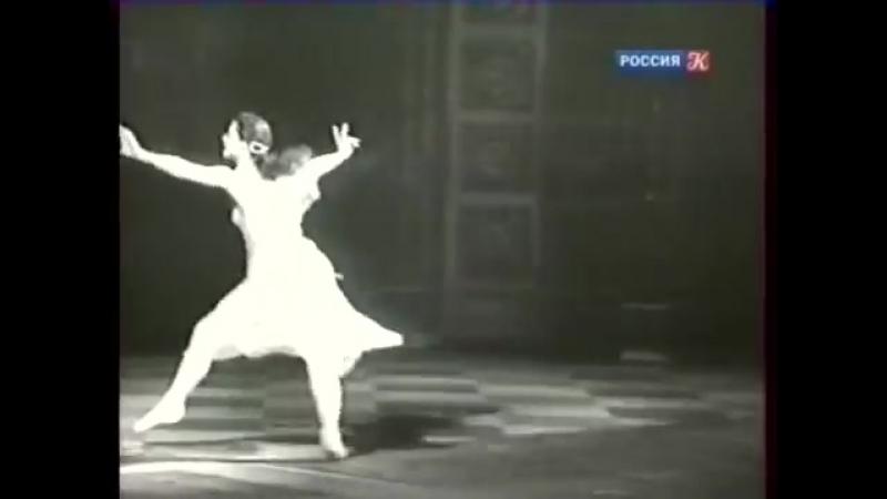 Молодая Майя Плисецкая в балете Ромео и Джульетта С.Прокофьев