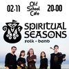 Концерт Spiritual Seasons   02.11   Днепр