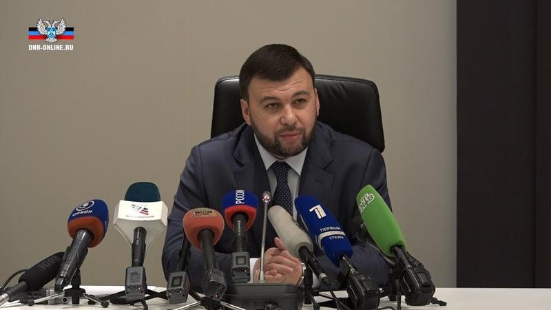 Я вижу со стороны Украины саботаж затягивание процесса переговоров Денис Пушилин