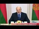 Александр Лукашенко сменил руководство Правительства Главный эфир