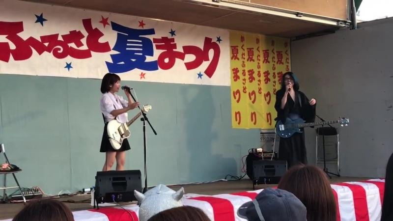 Carya feat. Ni~ya FULL VERSION @ Kakuda Furusato Summer Festival 20180814