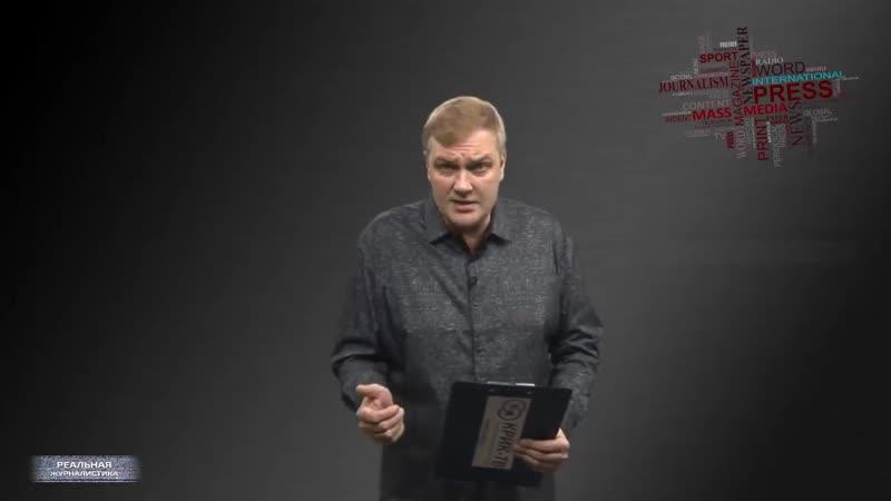Ватники-путиноиды и протестный электорат в России. В чем разница ПРОДАВЦЫ ТУПОСТИ. Часть вторая.