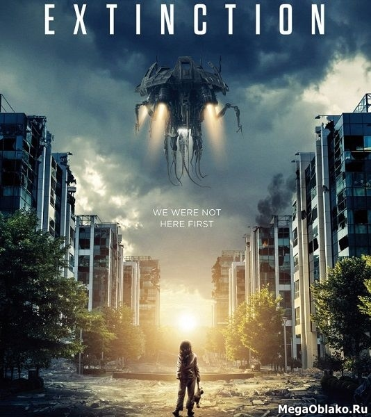 Закат цивилизации / Extinction (2018/WEB-DL/WEB-DLRip)