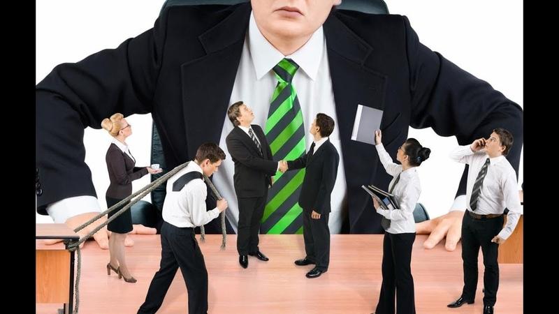 Манипуляция над сознанием человека Подчинение авторитетом