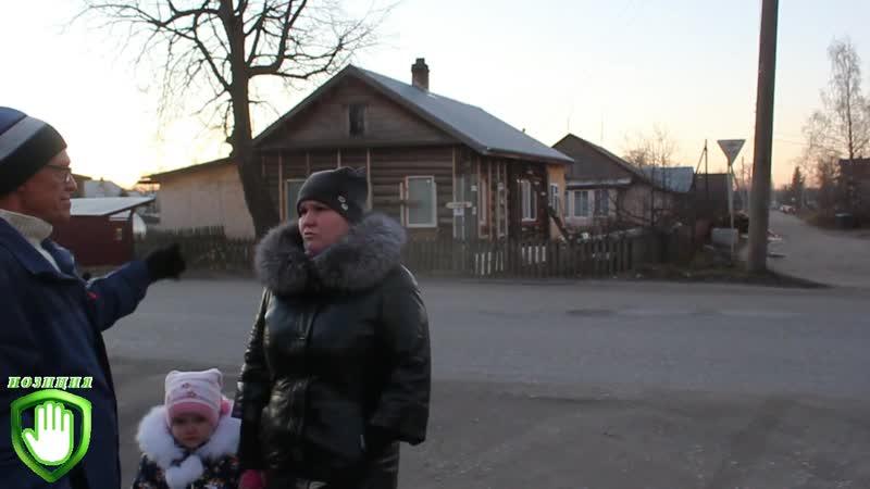 Опасный переход на ул.Свобода. г.Белозерск 12.11.2018г.