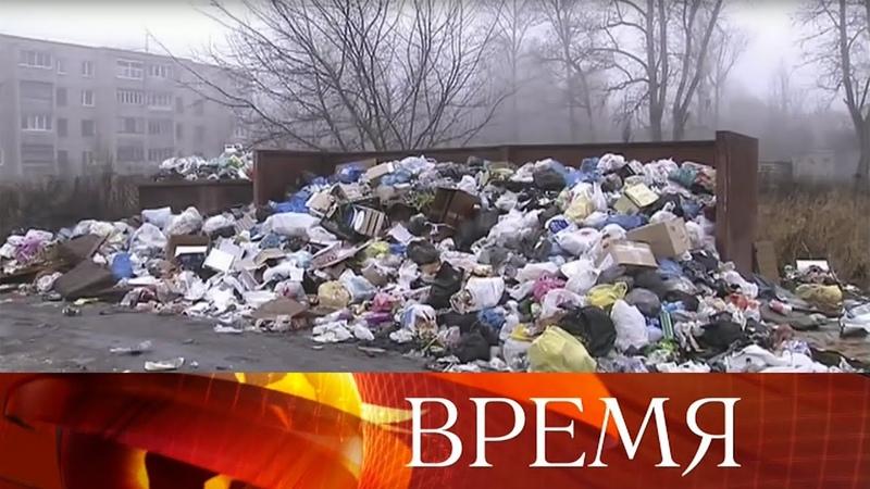 Дмитрий Медведев раскритиковал чиновников которые не решают проблемы с переработкой мусора