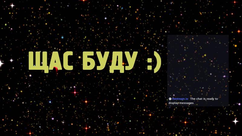 Маша Федосеева live via