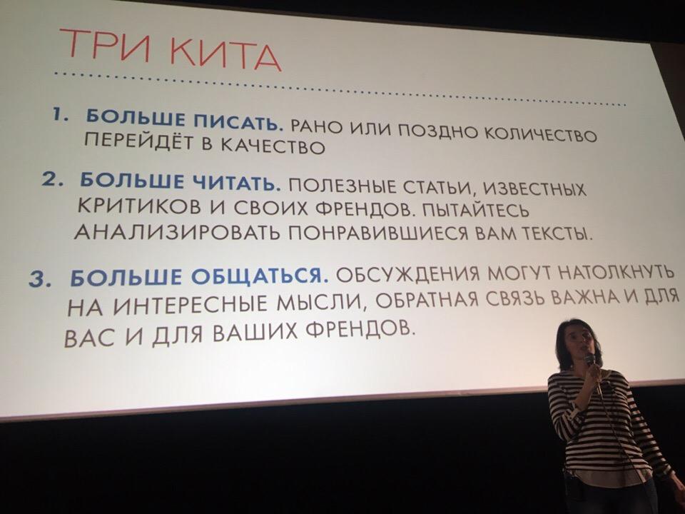 Фотография из блога Натальи https://masjushka.livejournal.com/