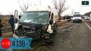 🚗 Новая подборка аварий, ДТП, происшествий на дороге, январь 2019 138