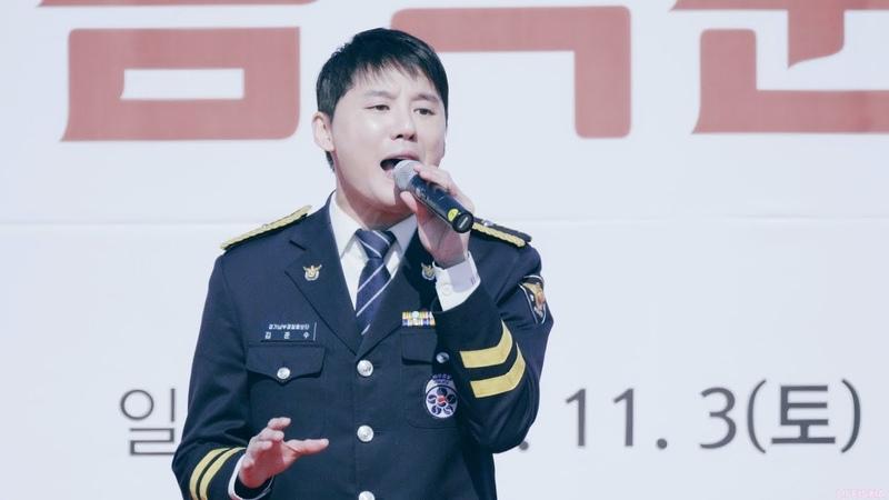[4K] 181103 김준수 XIA 첫인사 , 그대가 나이기에 마지막행사 2018 평택시 음식문화 경연대
